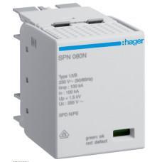 N-картридж 25kA, клас 1, для SPN802x Hager SPN080N