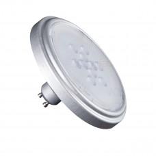 Лампа ES-111 LED SL/NW/SR GU10 11W 900lm 4000K Kanlux 22978