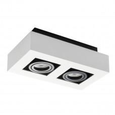 Світильник точковий STOBI DLP 250-W, 2xGU10, IP20, білий, Kanlux 26833