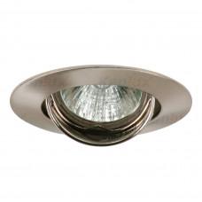 Світильник точковий CEL CTC-5519-C/M, Gx4, IP20, хром матовий, Kanlux 2755