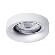 Светильник точечный ELNIS L W/C, Gx5.3/GU10, IP20, белый/хром, Kanlux 27806