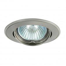 Світильник точковий BASK CTC-5515-SN/N, Gx5.3, IP20, нікель-сатиновий/нікель, Kanlux 2806
