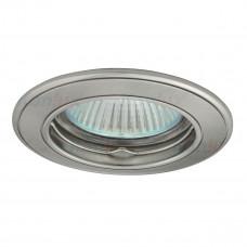 Світильник точковий BASK CTC-5514-SN/N, Gx5.3, IP20, нікель-сатиновий/нікель, Kanlux 2816
