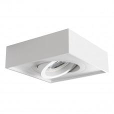 Світильник MINI GORD DLP 50-W, Gx5.3/GU10, білий, Kanlux 28780