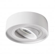 Светильник MINI BORD DLP-50-W, Gx5.3/GU10, белый, Kanlux 28782
