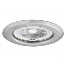 Світильник точковий ARGUS CT-2114-C, Gx5.3, IP20, хром, Kanlux 301