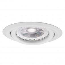 Світильник точковий ARGUS CT-2115-W, Gx5.3, IP20, білий, Kanlux 307