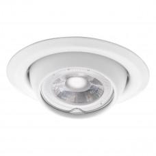 Світильник точковий ARGUS CT-2117-W, Gx5.3, IP20, білий, Kanlux 311