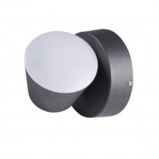 Світильник настінний DROMI LED EL-1, 7.5W, 4000K, IP54, графіт, Kanlux 32530