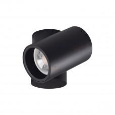 Світильник потолочний BLURRO CO-B GU10, IP20, чорний, Kanlux 32950