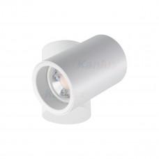 Світильник потолочний BLURRO CO-W GU10, IP20, білий, Kanlux 32951