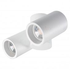 Світильник потолочний  BLURRO CO-W 2xGU10, IP20, білий, Kanlux 32953