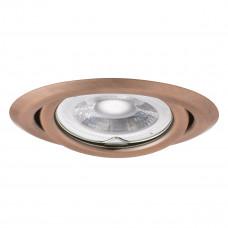 Світильник точковий ARGUS CT-2115-AN, Gx5.3, IP20, мідь, Kanlux 333