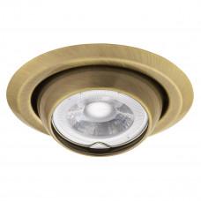 Світильник точковий ARGUS CT-2117-BR/M, Gx5.3, IP20, латунь матова, Kanlux 336