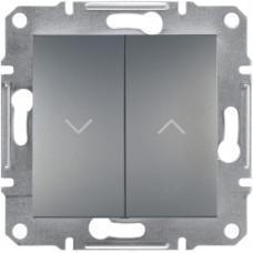 Выключатель для жалюзи, Сталь Asfora, EPH1300162
