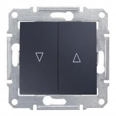Вимикач для жалюзі з електричним блокуванням 10А-250В Графіт, Sedna SDN1300170