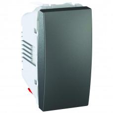 Одноклавишный выключатель 10А, 1 модуль, Графит, Unica MGU3.101.12